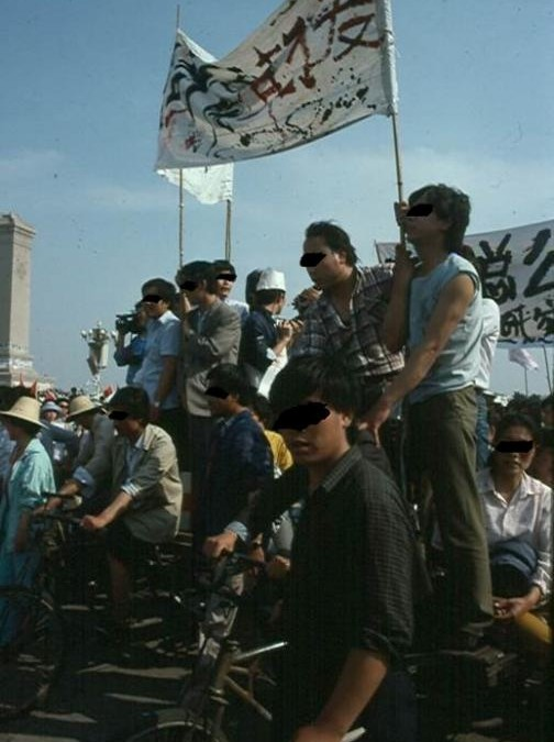 Twenty-Five Years since the Tiananmen Protests: Legacies of the Student-Worker Divide