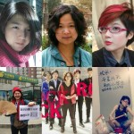 Gender War & Social Stability in Xi's China: Interview with a Friend of the Women's Day Five (2nd half)
