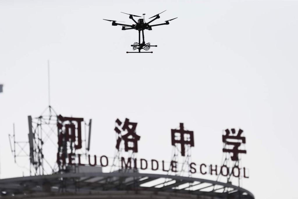 Gaokao Drone