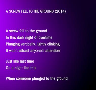 poems_b2