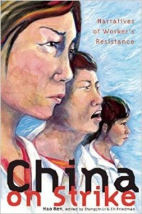 china on strike cover