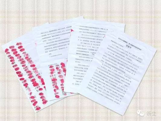 Petition signed & stamped by the workers of Hengbao Jewelry Factory