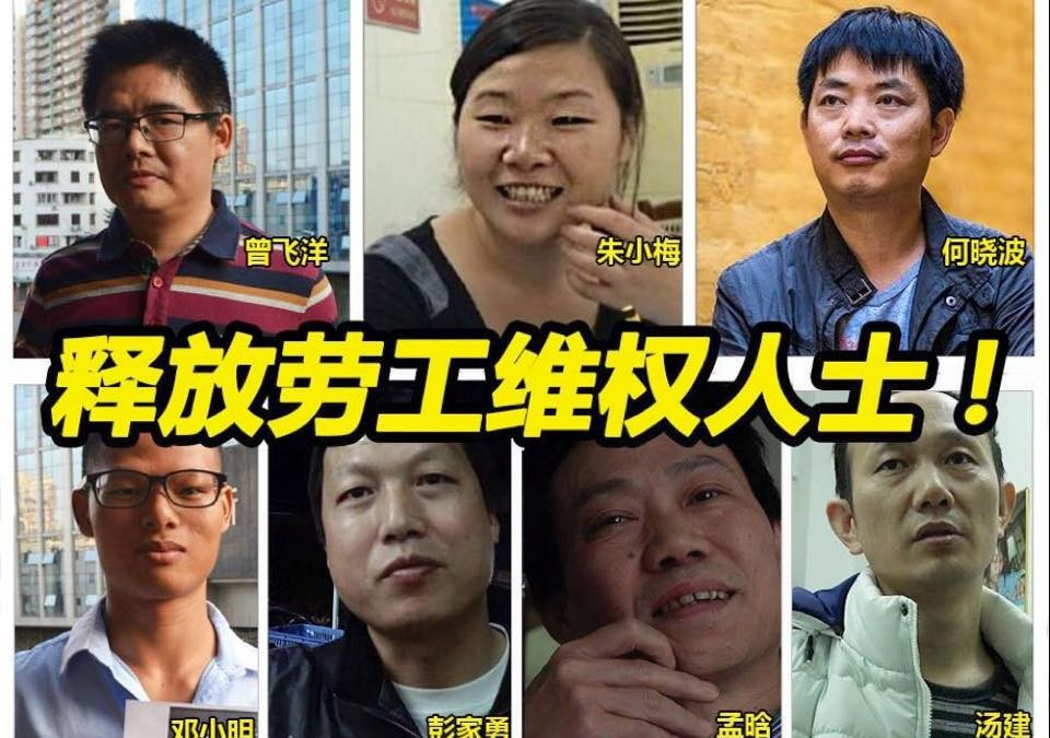 The Guangdong Six and the rule of law (of value): Theses on the December 3 crackdown