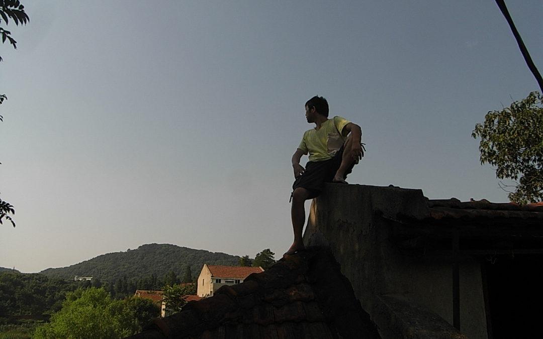 """武汉""""我们家""""青年自治中心2008"""