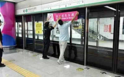 """We should all be feminists""? Repression, recuperation and China's new women-only metro carriages"