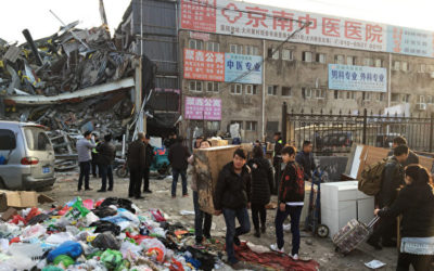 "Adding Insult to Injury: Beijing's Evictions and the Discourse of ""Low-End Population"""