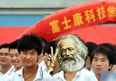 Marx Pays a Visit to Foxconn