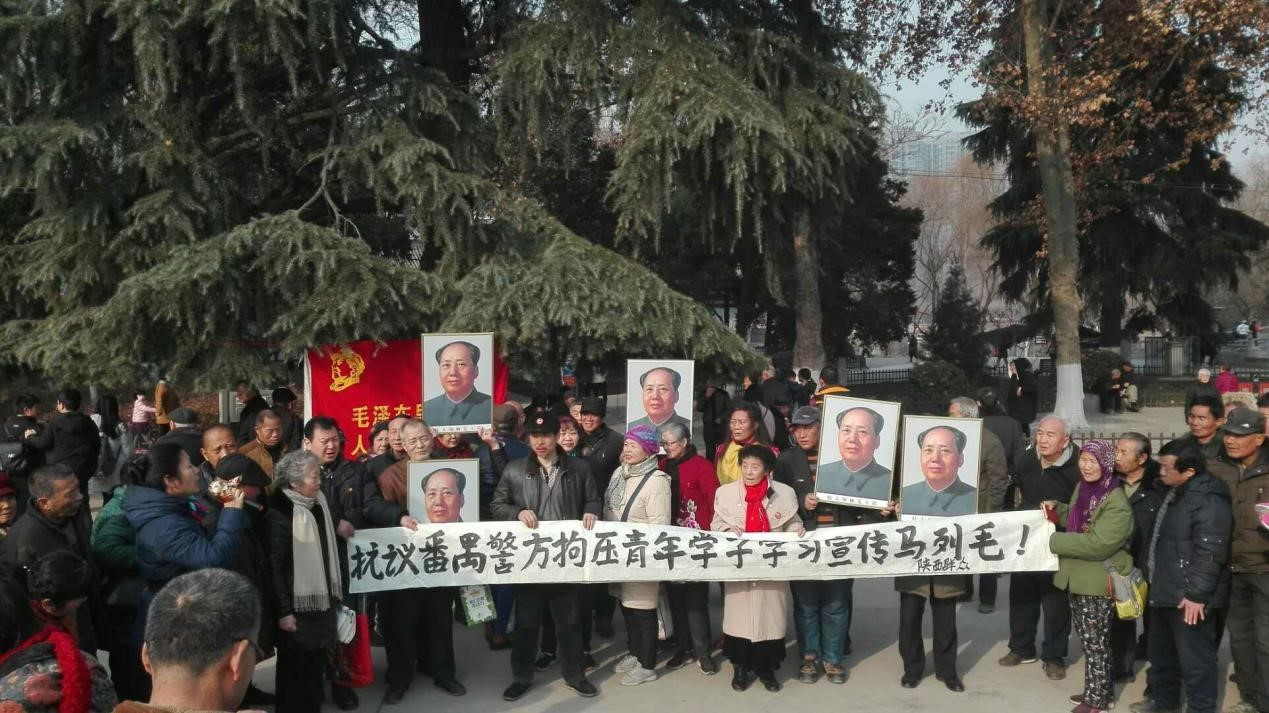 January 20th protest supporting the Eight in Xi'an