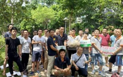 Unionists vs. the union: letters from the July 20th Incident in Pingshan